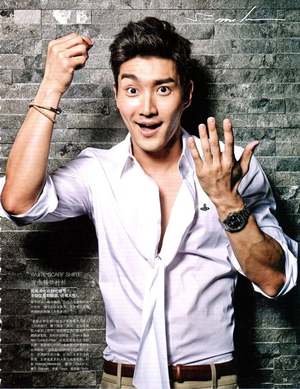 130602] Siwon for Men's Fashion Magazine 'LEON' June Issue  8
